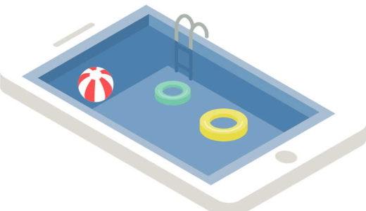 水泳初心者の「水泳ダイエット」はじめてのフィットネス水着は安くても超快適!